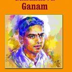கந்தர்வ கானம் - G.N.B நூற்றாண்டு மலர்
