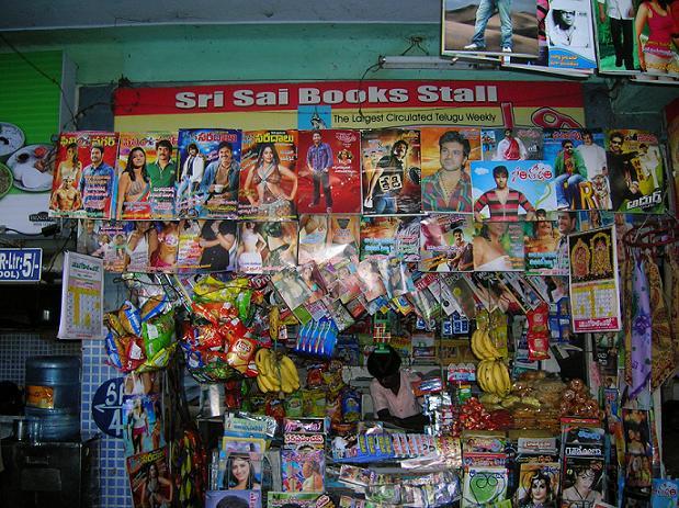 tirupathi_book_stall1