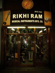 rikhiram