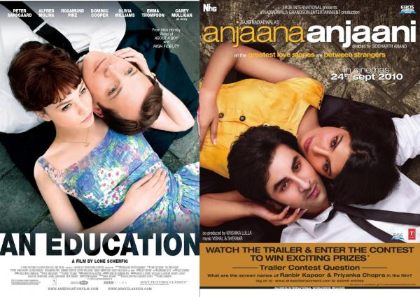 anjaana-anjaani-copied