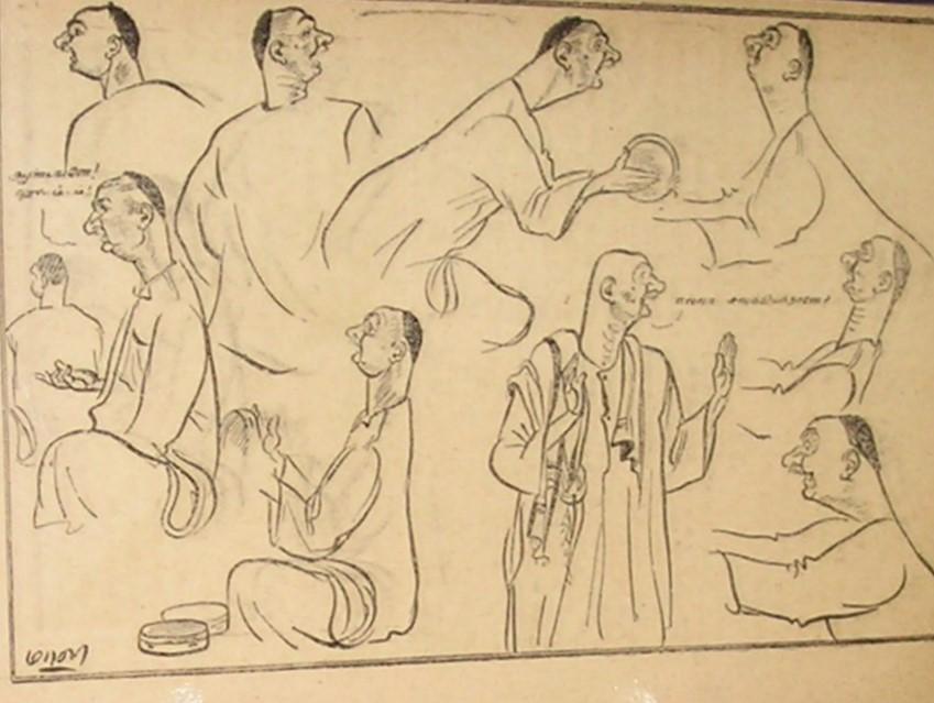 mali-cartoon-1936