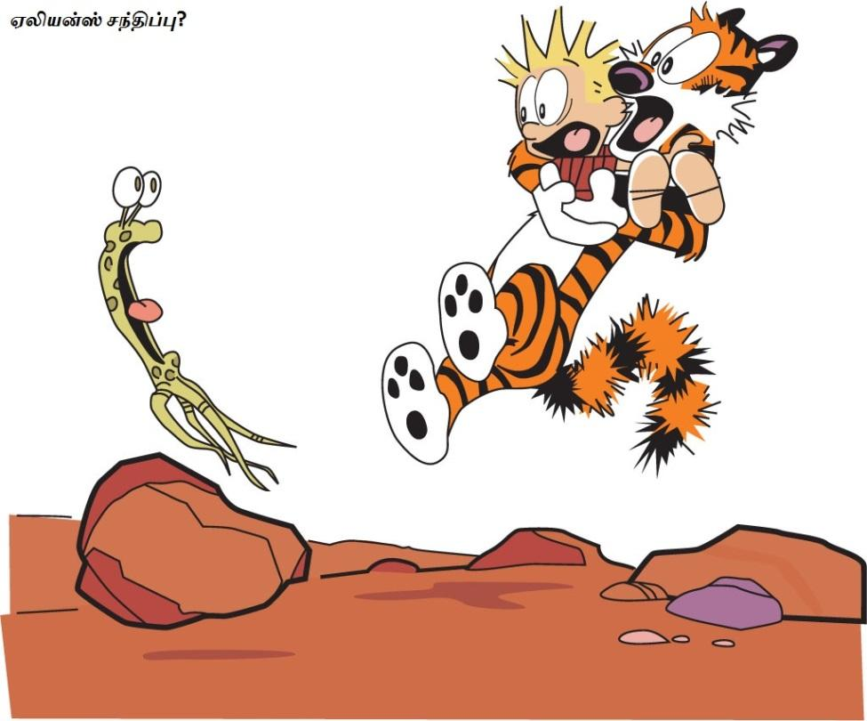 meet_the_foreigner_alien_calvin_hobbes_cartoon_comics_science_fiction
