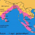 பூஜாங் பள்ளத்தாக்கு: இலக்கிய ஆதாரங்கள்