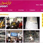 ஃபாத்வா மீறுதல்: இந்திய இஸ்லாமியர்களில் புகைப்பட பெண்கள்
