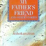 my_fathers_frn