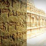 எழுத்துரு வாதம், பிரதிவாதம் - ஒரு விவாதம்