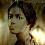 யாமினி க்ருஷ்ணமூர்த்தி