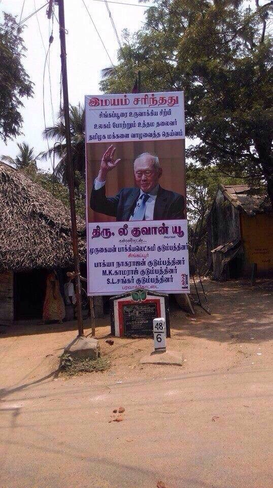 Lee_Kuan_Singapore_Tamil_Nadu_Premier_President_Anjali