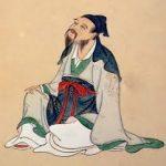 சீன மொழிக் கவிதை உலகம் : ஓர் அறிமுகம்