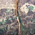 கோபுலு – மறக்க முடியாத நினைவுகள்