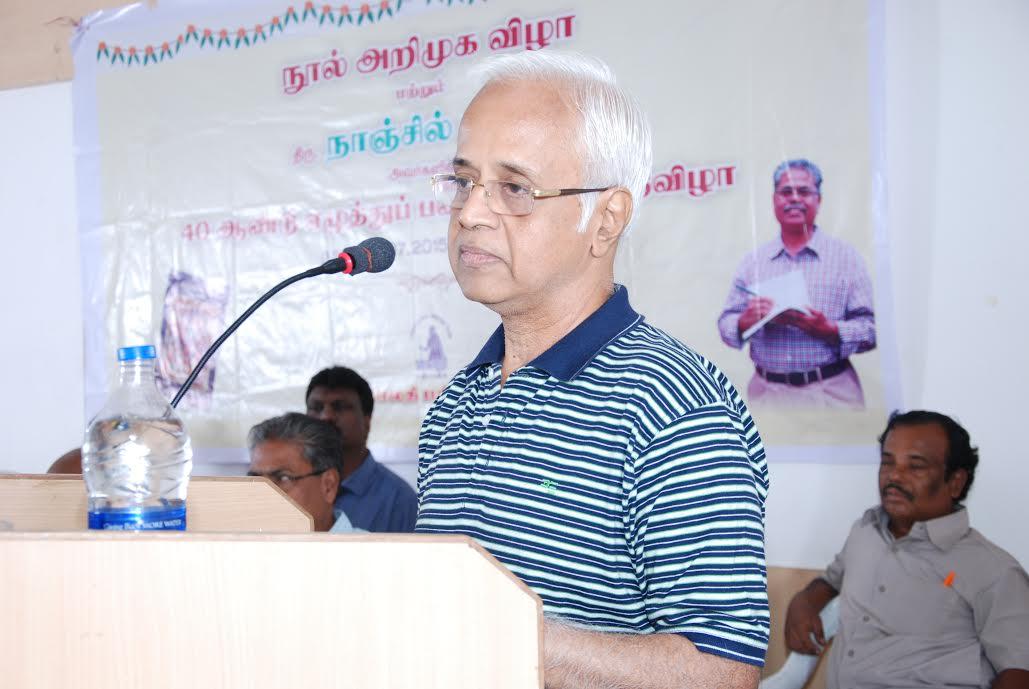 Author_Va_Srinivasan_Solvanam_Writers_Speech