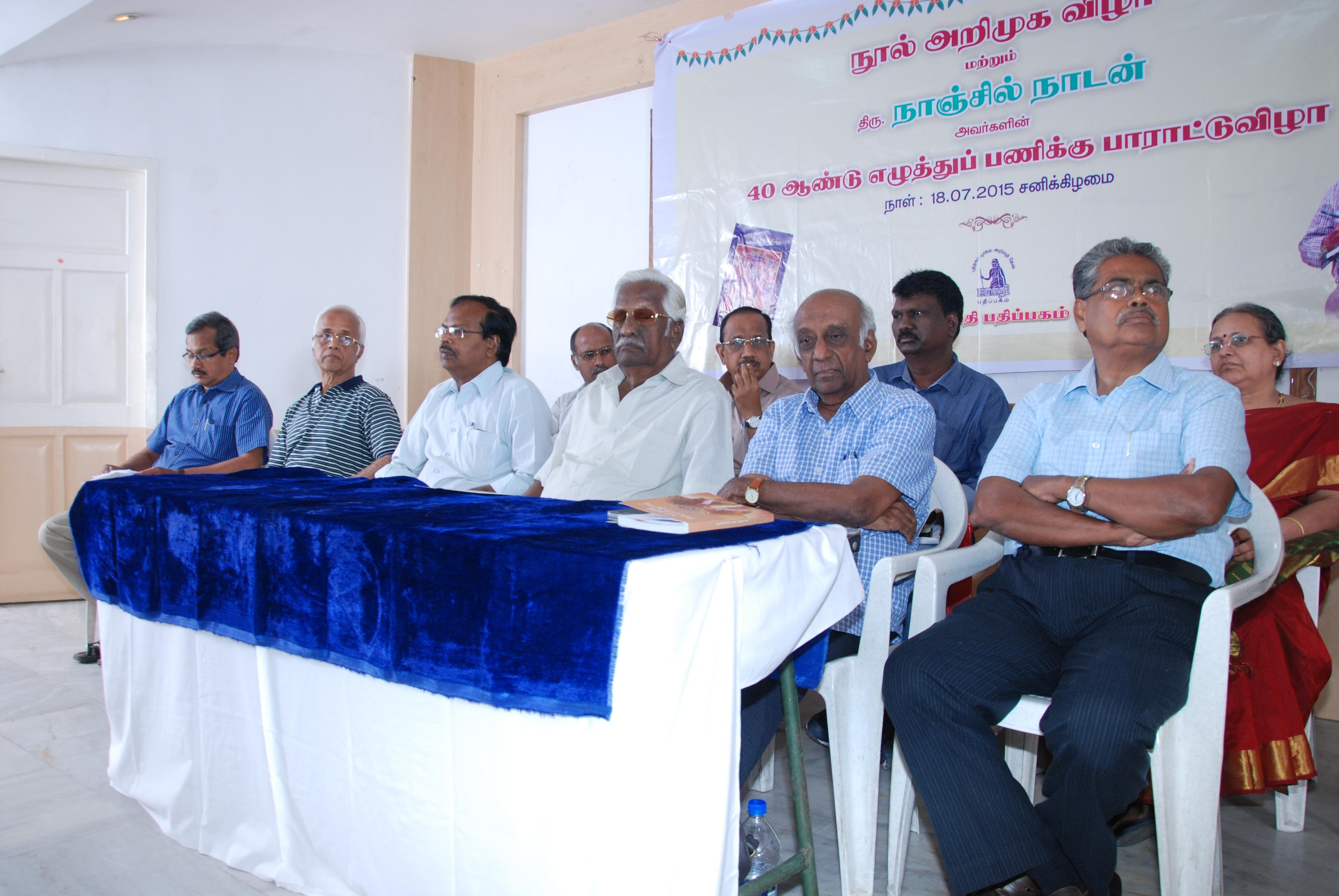 Nanjil_Nadan_VaSri_Events_Lectures_Talks_Stage_Meets_Shrinivasan