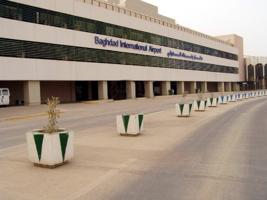 Iraq_Tour_Travels_Wiki_Baghdad_International_Airport