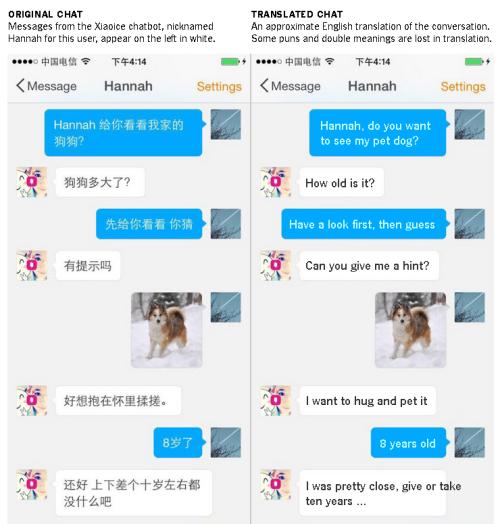 Xiaoice_Tweets_IM_Messenger_ML_Chat_Bot_Robot_AI_Her_Movie_Artificial