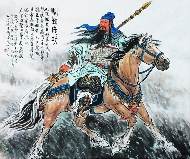 chinese_general