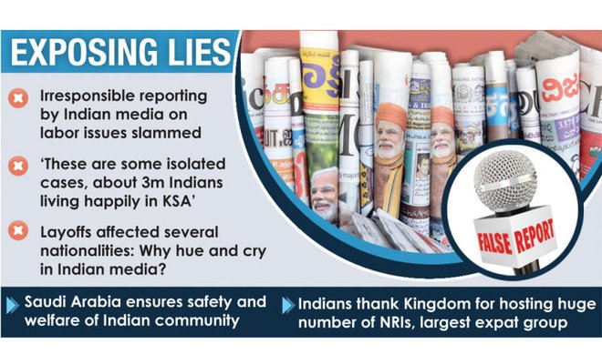 Saudi_Govt_Arabia_News_Modi_Sushma_indian_media