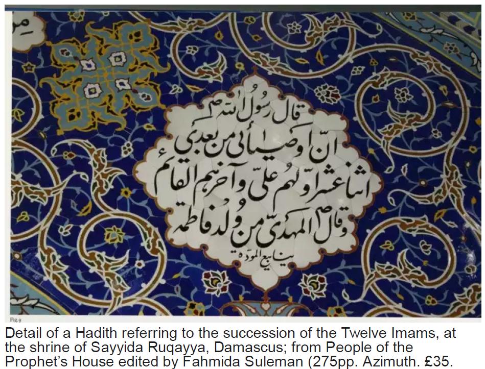 hadith_islam_muslim_caliphate_jihadis_12_imams_syria_iraq_sunni_shia_prophet_shrine_religion_wars